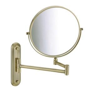 Зеркало косметическое Bronze de Luxe (золото)