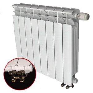 Биметаллический радиатор Rifar Base Ventil 200 (нижнее подключение) 14 сек.